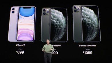 Photo of تعرف على أسعار ومزايا إصدارات أيفون الجديدة