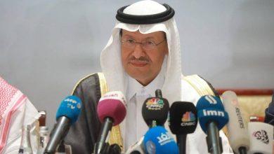 """Photo of وزير الطاقة السعودي: استهداف """"أرامكو"""" أوقف إنتاج النفط"""