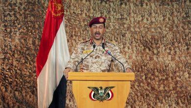 Photo of الحوثيون يعلنون قتل مئات الجنود وأسر الآلاف على الحدود السعودية