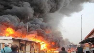 Photo of قتلى وجرحى في سلسلة تفجيرات إرهابية بالعراق