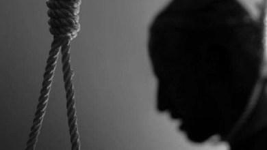 Photo of ارتفاع عدد حالات الانتحار في فلسطين بسبب الأمراض النفسية