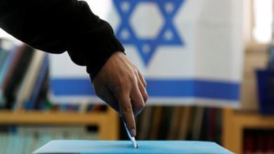 Photo of بدء التصويت في ثاني انتخابات عامة بإسرائيل