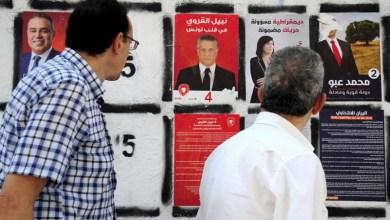 Photo of مخاوف من انتخابات منحازة بعد اتهامات باستخدام مرشحين لموارد الدولة