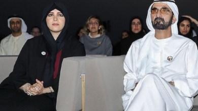 Photo of حاكم دبي يعين ابنته الشيخة لطيفة في منصب حكومي