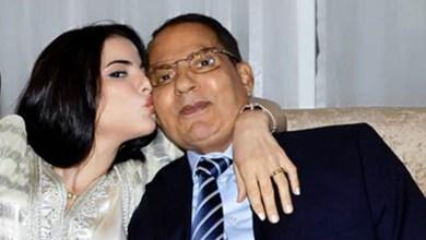 Photo of ابنة زين العابدين بن علي تنشر صورًا من جنازته