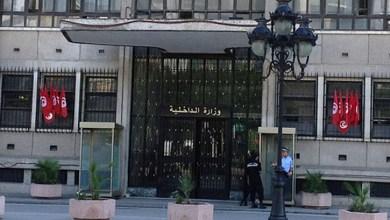 Photo of الداخلية التونسية تنفي مزاعم حول علمها بهجوم باردو قبل وقوعه