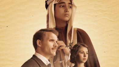 "Photo of إطلاق فيلم ""وُلِد ملكًا"" اليوم في صالات السينما بالسعودية والخليج"
