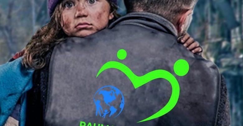 Photo of مؤسسة رحمة الإغاثية