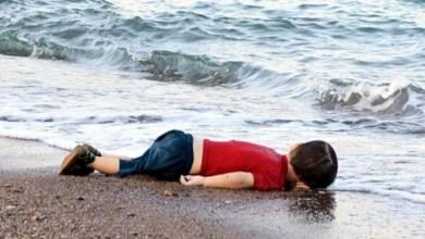 Photo of 4 سنوات على رحيل الطفل السوري الذي زلزل ضمير العالم