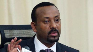 Photo of آبي أحمد يندد بمحاولة إثارة أزمة عرقية في إثيوبيا