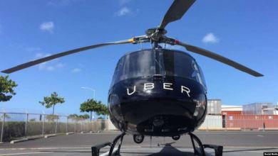 Photo of أوبر تعلن انطلاق خدمات المروحيات في نيويورك