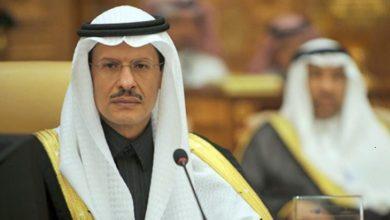Photo of وزير الطاقة السعودي: تقلبات النفط أثرت على الدول المنتجة والمستهلكة