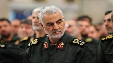 Photo of إحباط مخطط لاغتيال قائد كبير بالحرس الثوري الإيراني