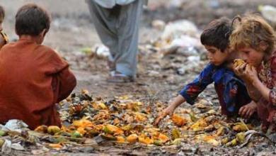 Photo of 1.3 مليار شخص يعانون من الفقر في العالم