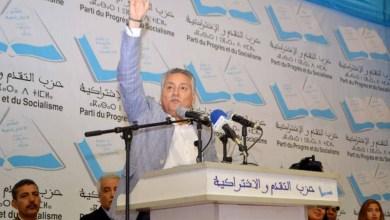 Photo of اليسار المغربي يسعى إلى إيجاد مكان فعال في التعديل الحكومي الجديد