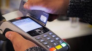 Photo of الحكومة الإيطالية تعد بمكافآت لمن يدفع بالبطاقات الإلكترونية