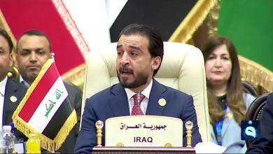 Photo of رئيس البرلمان العراقي: إذا لم يتم تنفيذ مطالب المتظاهرين سأنزل للشارع