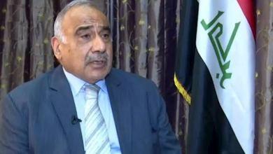 Photo of رئيس الوزراء العراقي يعلن بدء تحقيق بشأن العنف ضد المتظاهرين
