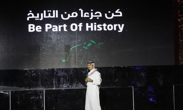 """Photo of """"كن جزءا من التاريخ"""".. السعودية بوصلة العالم الرياضية"""