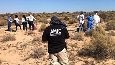 Photo of اكتشاف مقبرة جماعية بالقرب من حدود ولاية أريزونا الأمريكية