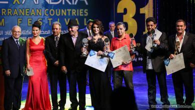 Photo of انطلاق فعاليات مهرجان الإسكندرية السينمائي لدول البحر المتوسط غدًا