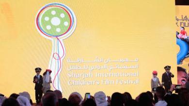 Photo of 12 مخرجًا سعوديًا يشاركون في مهرجان الشارقة السينمائي الدولي