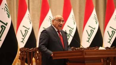 Photo of إطلاق سراح الموقوفين على خلفية المظاهرات في العراق