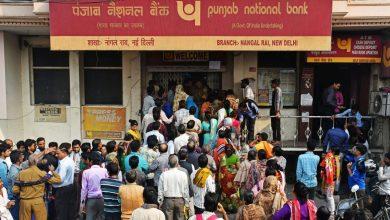 Photo of أزمة حادة بالبنوك الهندية إثر إضراب 300 ألف موظف عن العمل