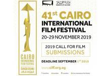 Photo of 20 فيلمًا تُعرَض للمرة الأولى في مهرجان القاهرة السينمائي