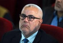 Photo of حزب العدالة والتنمية المغربي يطوي صفحة بن كيران