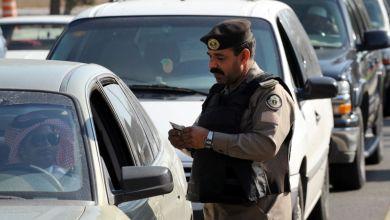 Photo of شرطي سعودي يرفض رشوة بـ5 ملايين ريال