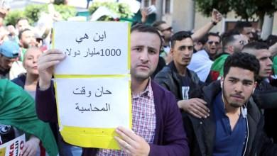 Photo of الجزائر- شكوك نزاهة الانتخابات تبعد شخصيات ذات وزن ثقيل عن المشاركة فيها