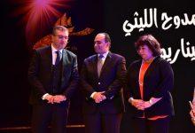 Photo of انطلاق فعاليات مهرجان الإسكندرية السينمائي