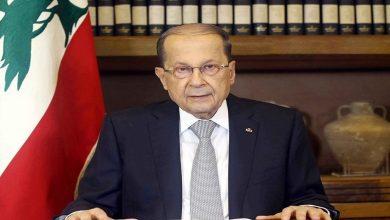 "Photo of الرئاسة اللبنانية تنفي شائعات حول صحة الرئيس ""عون"""