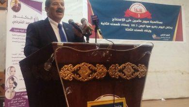 "Photo of إذاعة ""هوا اليمن"" تحتفل بالذكرى الثالثة لتأسيسها"