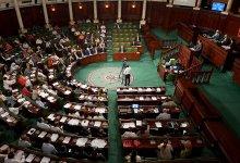 Photo of بدء أولى جلسات البرلمان التونسي الجديد وسط غموض حول رئيسه