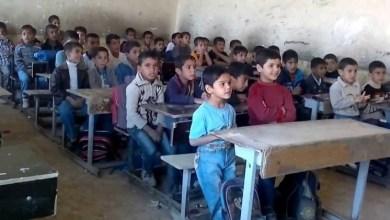 Photo of الحكومة العراقية تهدد بغلق المدارس