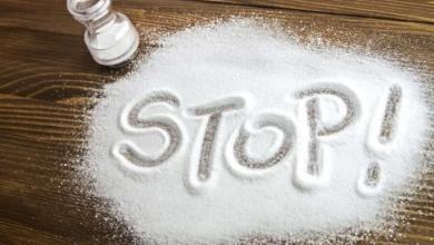 Photo of تناول 7 جرامات من الملح يوميًّا يضاعف مخاطر الوفاة المبكرة
