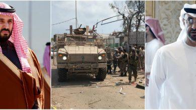 Photo of إرسال فريق أمريكي للسعودية والإمارات للتحقيق في اتهامات بشأن اليمن