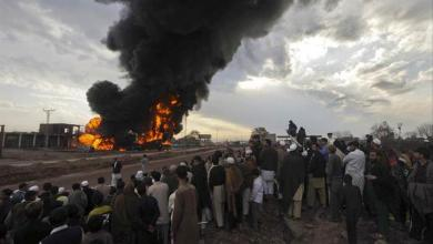 Photo of مقتل تسعة أطفال في انفجار لغم في أفغانستان