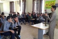 Photo of إيران تعلن تعطيل المدارس في عدد من مناطق البلاد