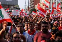 Photo of استنفار أمني بمحيط القصر الرئاسي في لبنان
