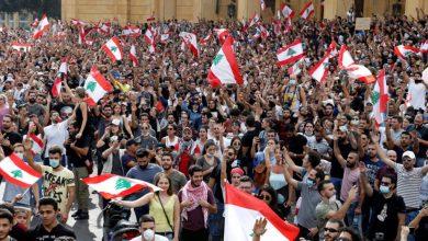 Photo of لبنان يستعد لمظاهرات حاشدة غدًا وأنصار عون يجهزون لحشد مضاد