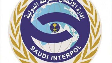 Photo of الإنتربول السعودي يحذر من التعامل مع منصات استثمار مشبوهة