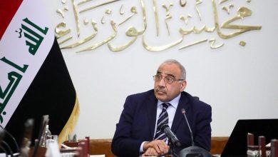Photo of رئيس الوزراء العراقي يقدم استقالته لمجلس النواب