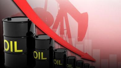 Photo of تراجع أسعار النفط بسبب نمو المخزونات الأمريكية