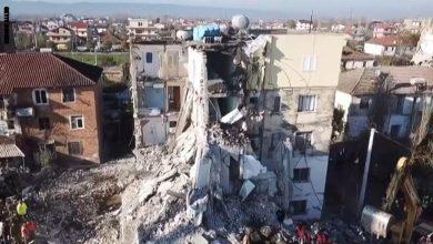 Photo of ألبانيا تعلن حالة الطوارئ وعدد ضحايا الزلزال مرشح للزيادة