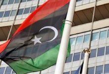 Photo of غموض حول أسباب تعليق أعمال السفارة الليبية في القاهرة