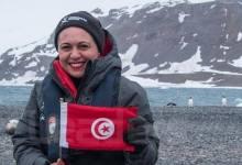 Photo of سامية الفقيه: أول تونسية تصل إلى أقصى القطب المتجمد الجنوبي