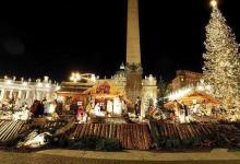 Photo of إضاءة شجرة عيد الميلاد بالفاتيكان (فيديو)